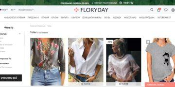 магазин FloryDay