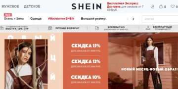 SHEIN магазин