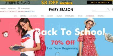 fairy season магазин