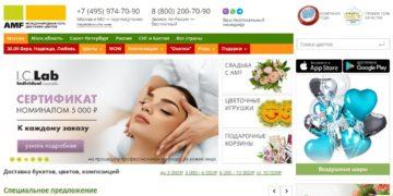 sendflowers сайт