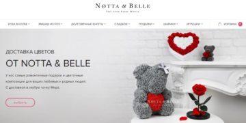 Notta Belle сайт