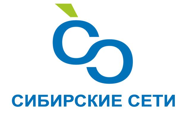 sibirskie-seti-promocod