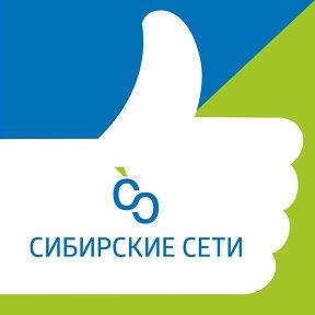 сибирские сети промокоды
