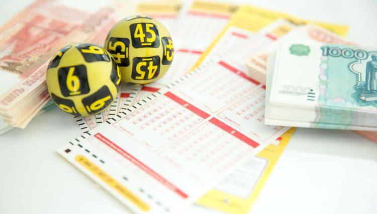Какая лотерея лучше в России