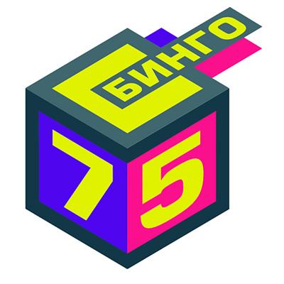bingo-75 столото