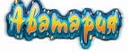 аватария лого