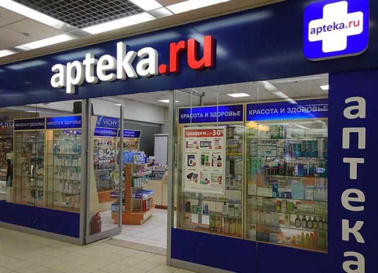 промокод Apteka.ru