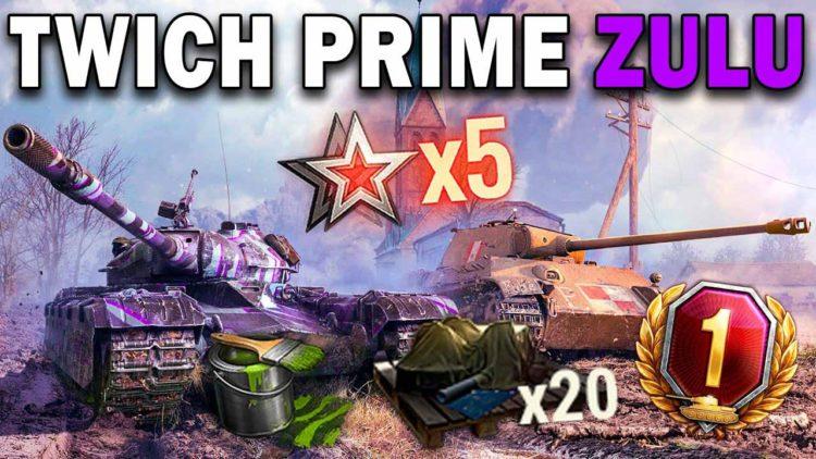 купить аккаунт Twitch Prime