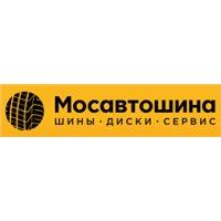 мосавтошина промокод