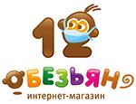 12 обезьян промокод
