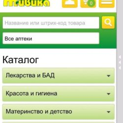 живика официальный сайт